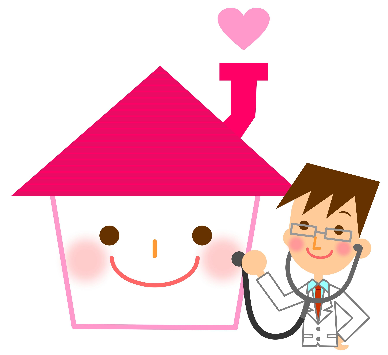 住宅状況診断(ホームインスペクション)