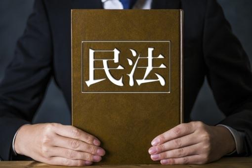 「民法改正で何が変わる?」~連帯保証編~